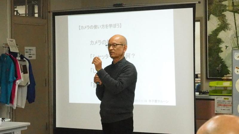 f:id:daisukiibaraki:20171118131736j:image
