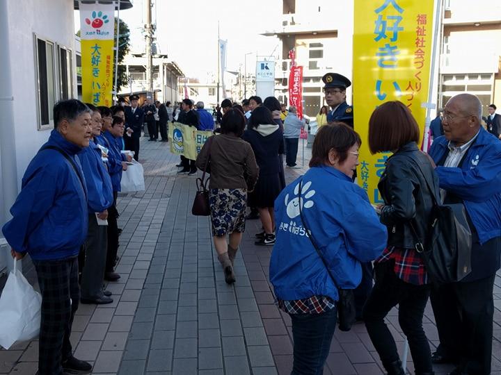 f:id:daisukiibaraki:20171121143253j:image:w360