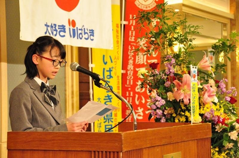f:id:daisukiibaraki:20171130152744j:image:w360