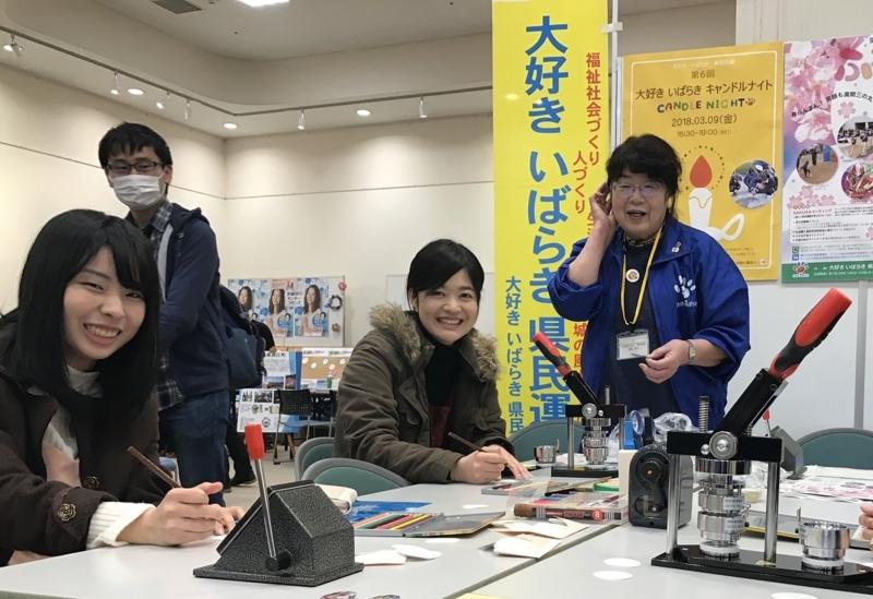 f:id:daisukiibaraki:20180217103056j:image:w360