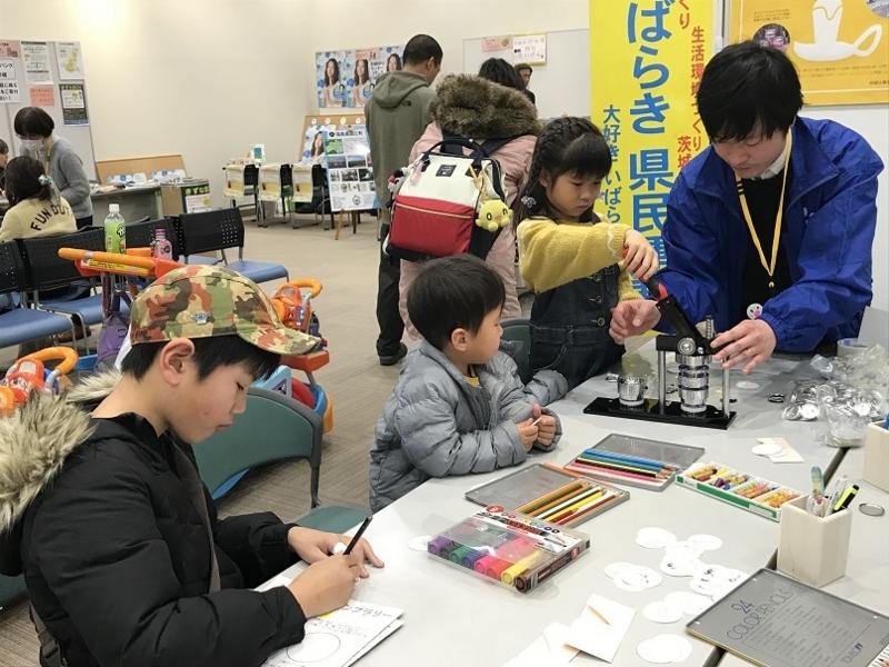 f:id:daisukiibaraki:20180217133601j:image:w360