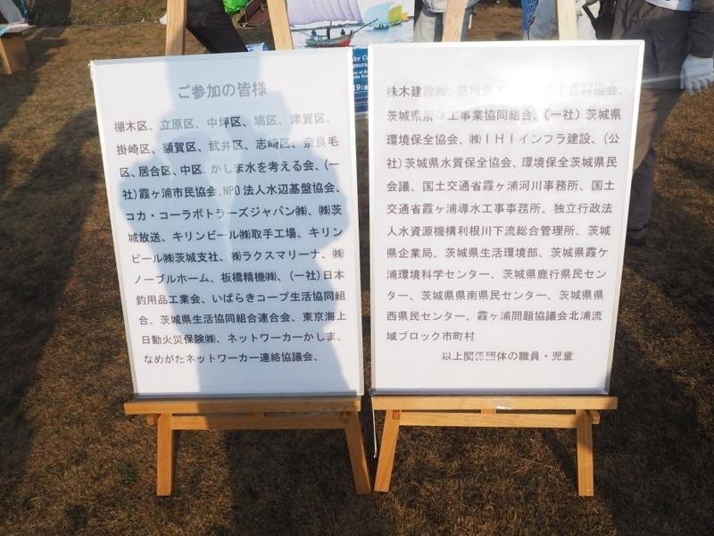 f:id:daisukiibaraki:20180304073915j:image:w640