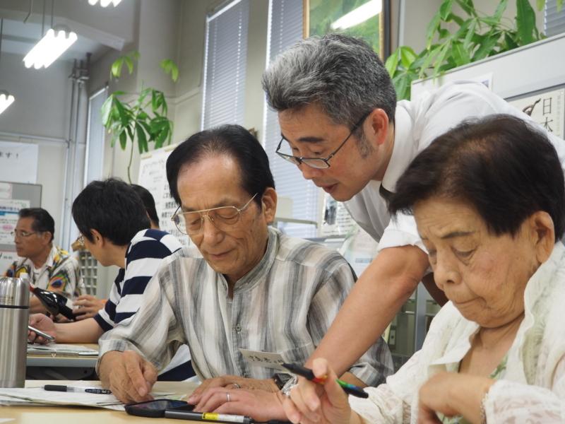 f:id:daisukiibaraki:20180722144246j:image:w200