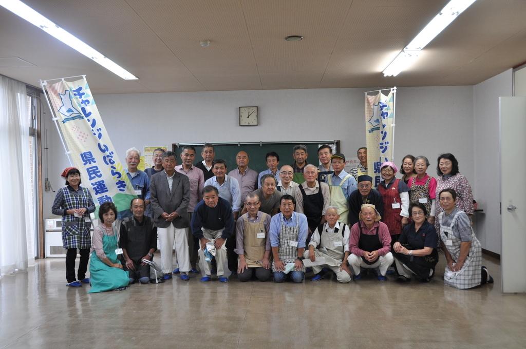 f:id:daisukiibaraki:20181013124246j:plain
