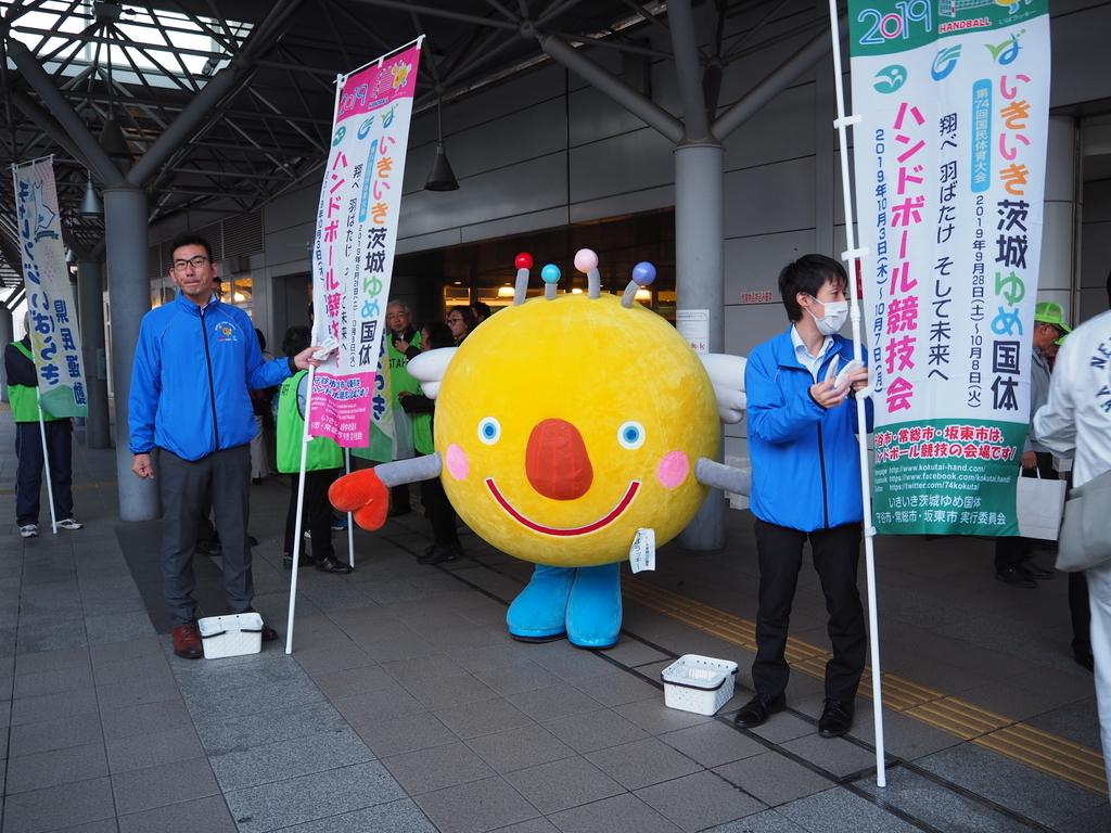 f:id:daisukiibaraki:20181113073552j:plain