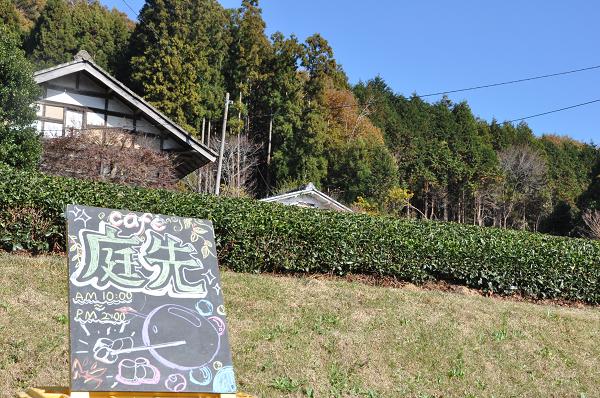 f:id:daisukiibaraki:20181214134225p:plain