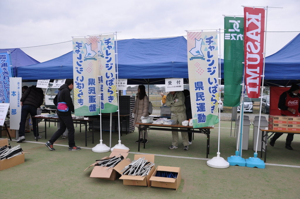 f:id:daisukiibaraki:20190303080817j:plain