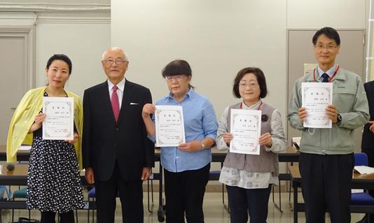 第1回 県民活動推進員会議