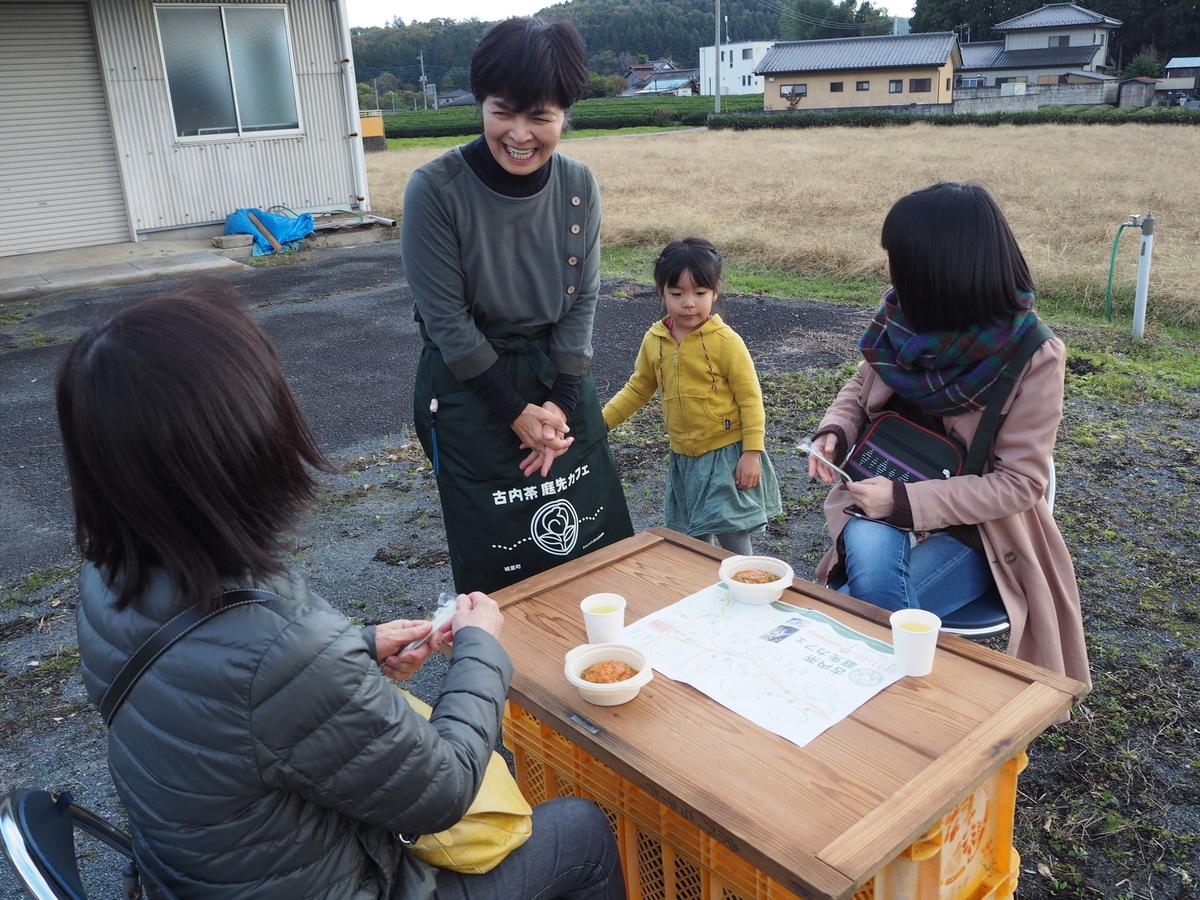 f:id:daisukiibaraki:20191118165357j:plain