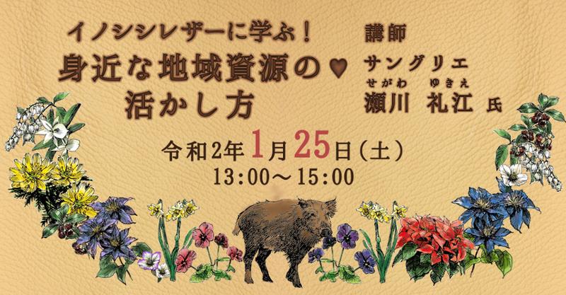 f:id:daisukiibaraki:20200126131107j:plain