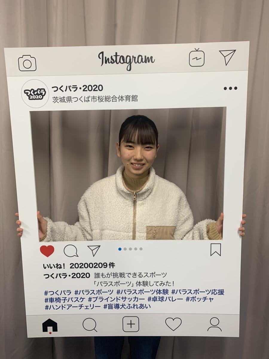 f:id:daisukiibaraki:20200128133655j:plain