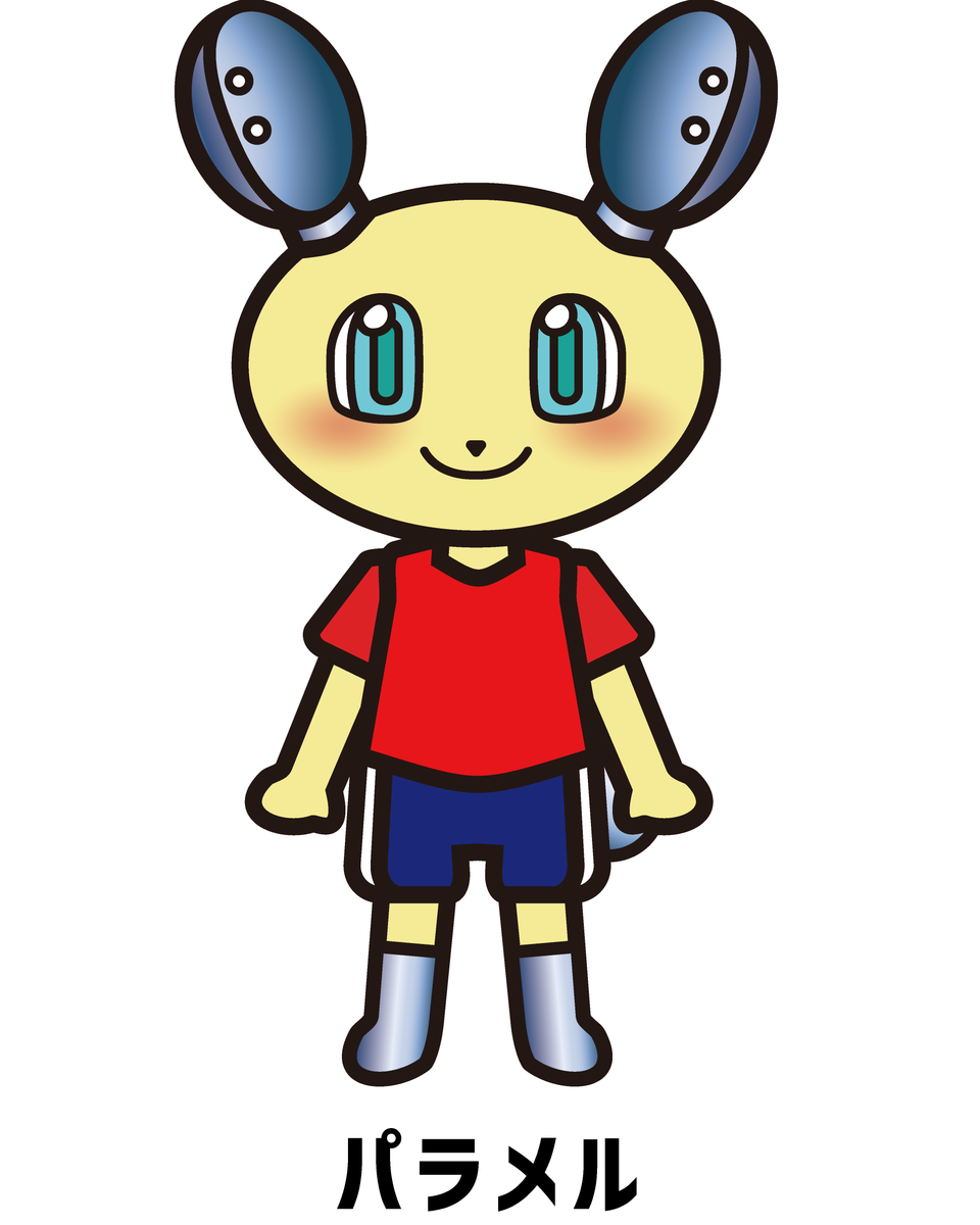 f:id:daisukiibaraki:20200210170601p:plain