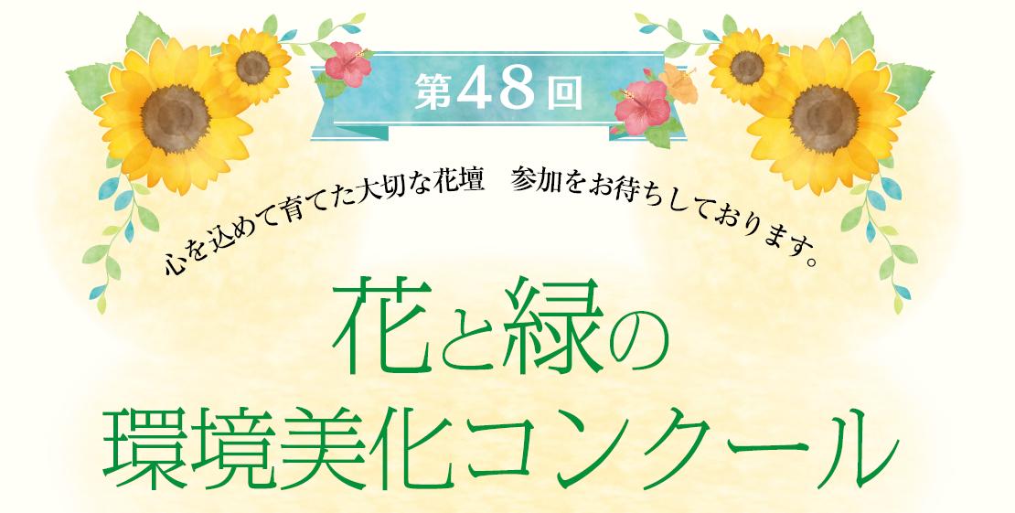 f:id:daisukiibaraki:20200610085542p:plain