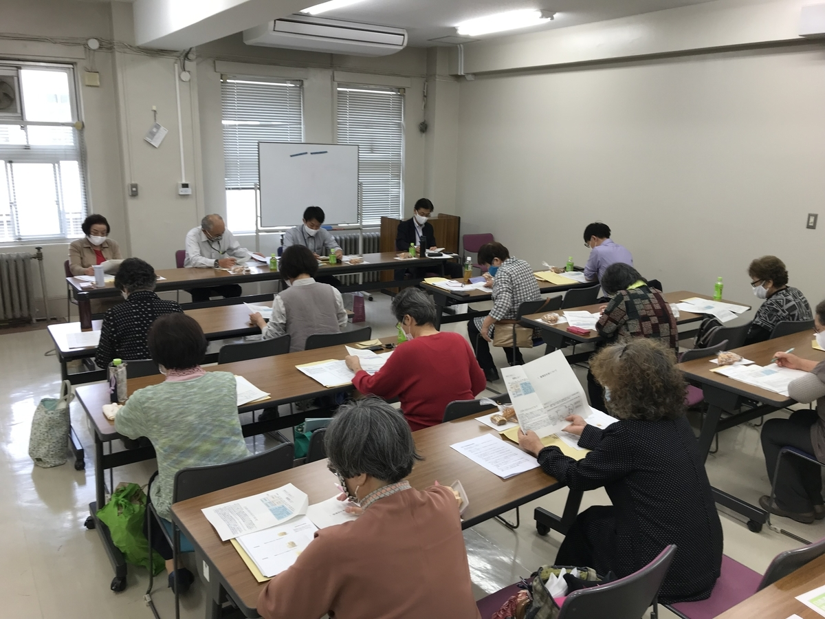 f:id:daisukiibaraki:20201014104254j:plain