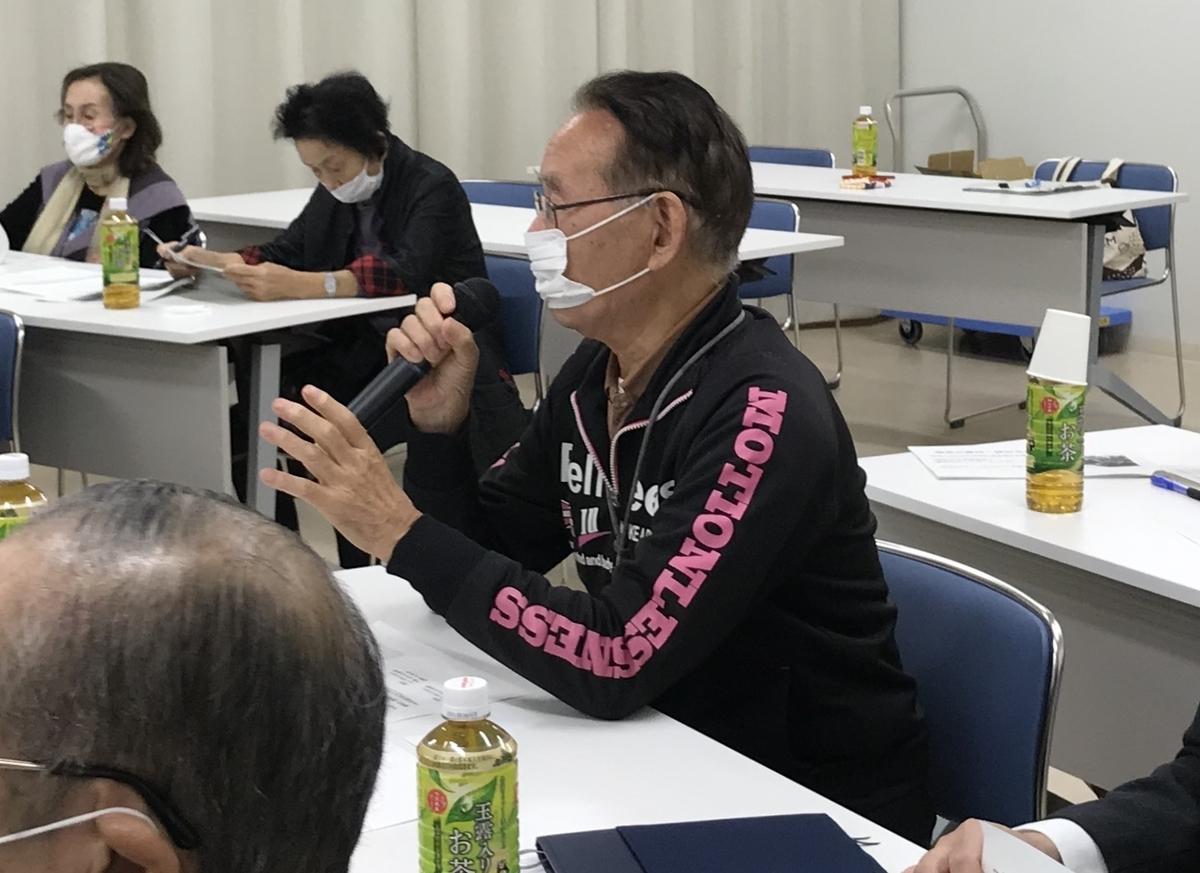 f:id:daisukiibaraki:20201016110658j:plain