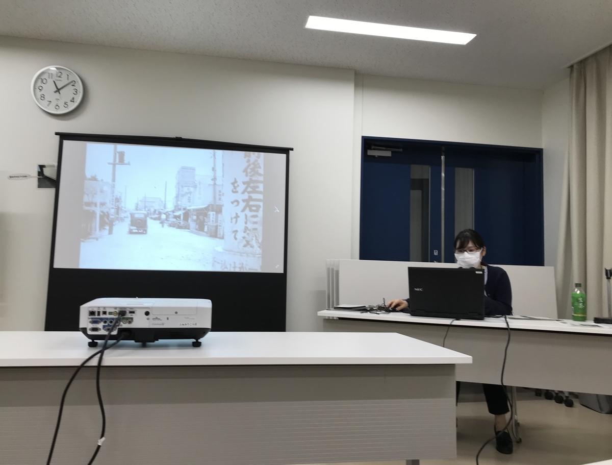 f:id:daisukiibaraki:20201016110857j:plain