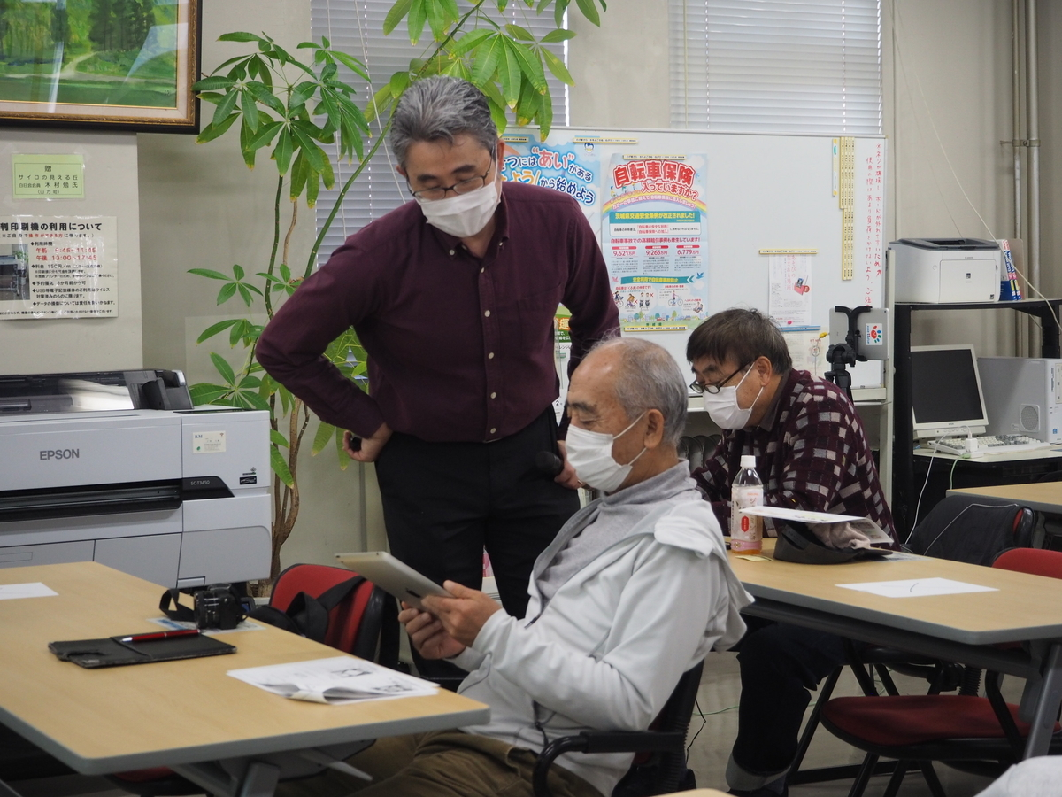 f:id:daisukiibaraki:20201122141105j:plain