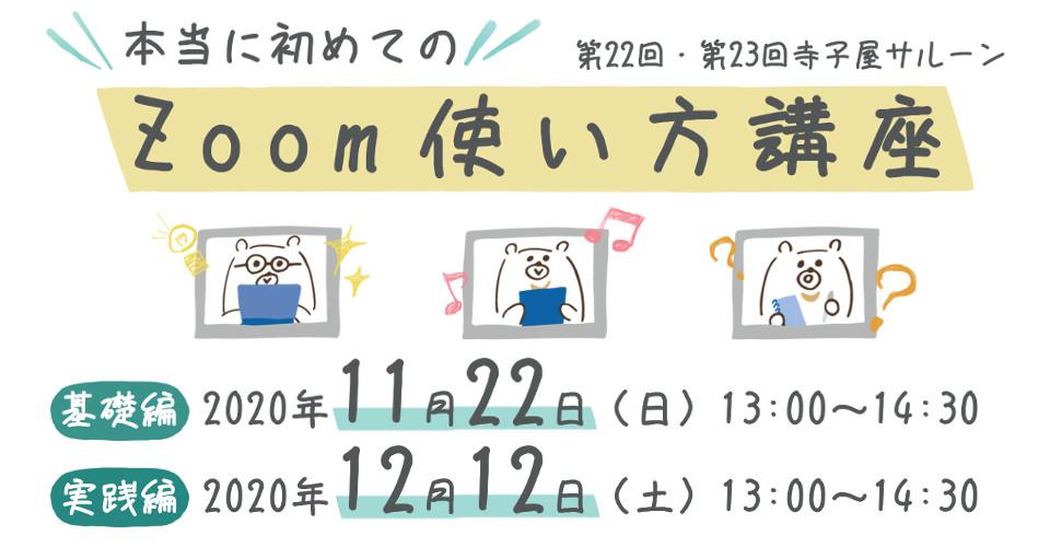 f:id:daisukiibaraki:20201213173530j:plain