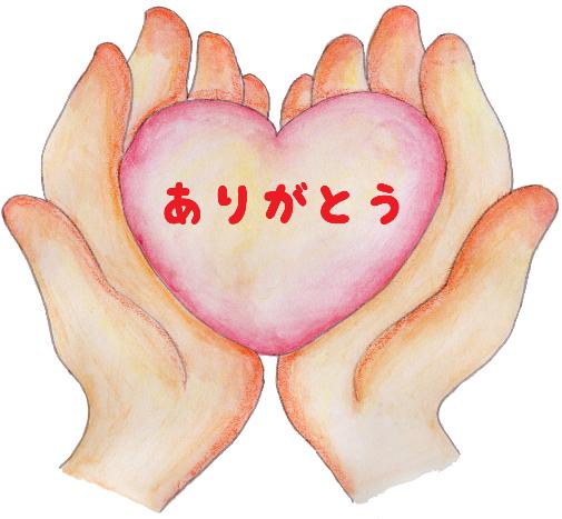 f:id:daisukiibaraki:20201221120256p:plain