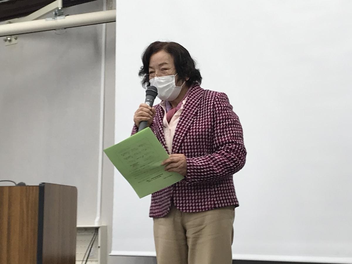 f:id:daisukiibaraki:20210224130159j:plain