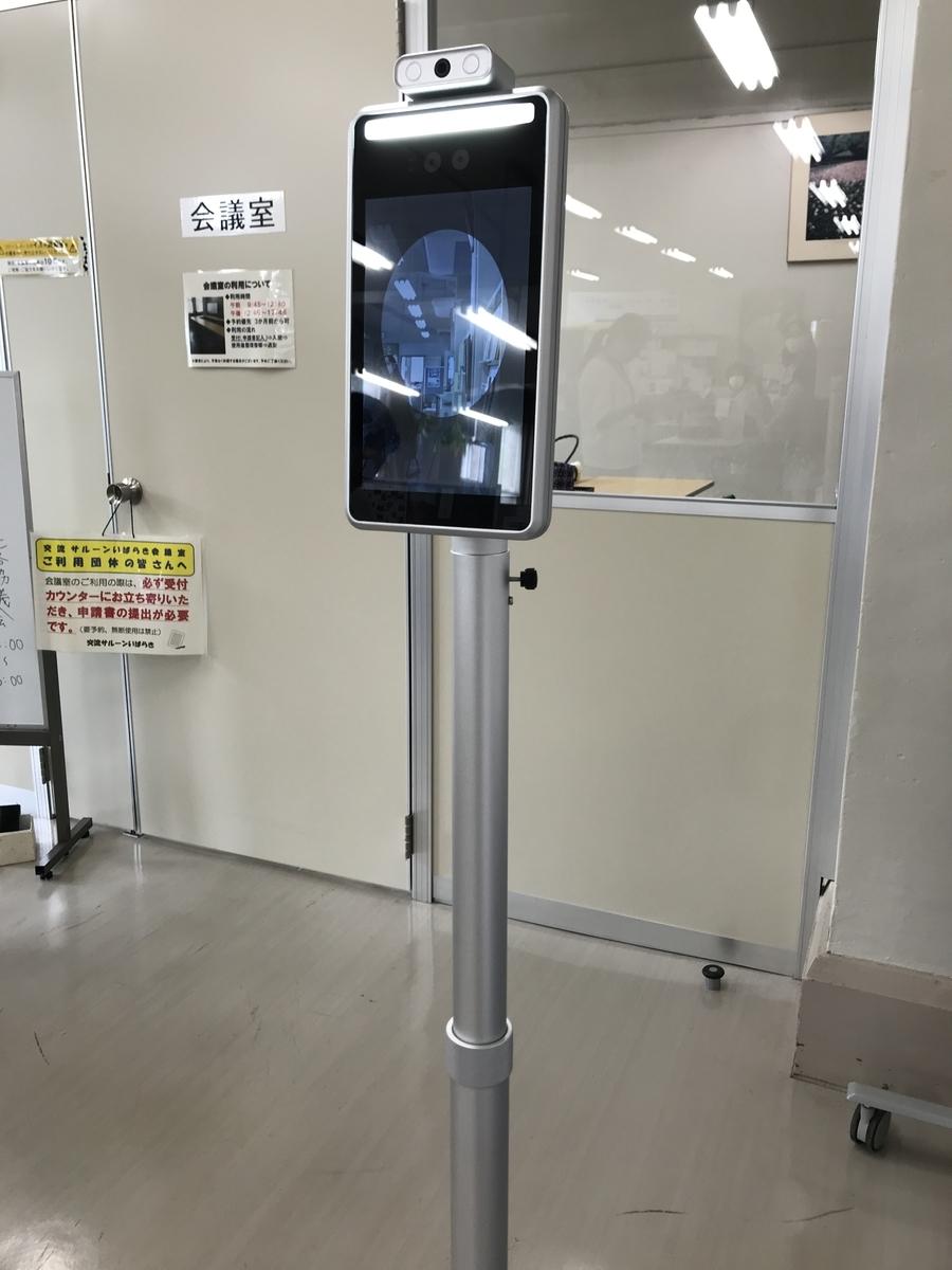 f:id:daisukiibaraki:20210616153232j:plain