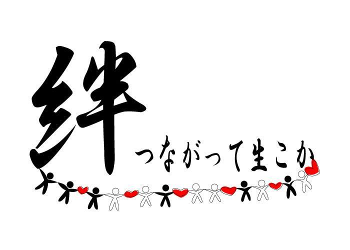 f:id:daisukininjin:20160801125742j:plain