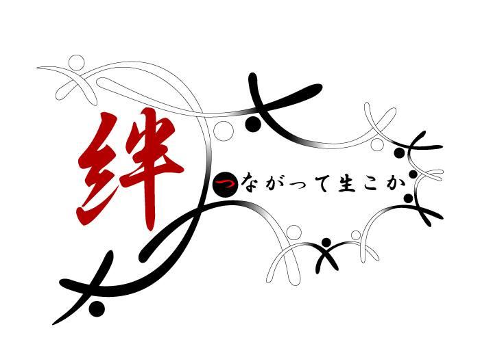 f:id:daisukininjin:20160801125806j:plain
