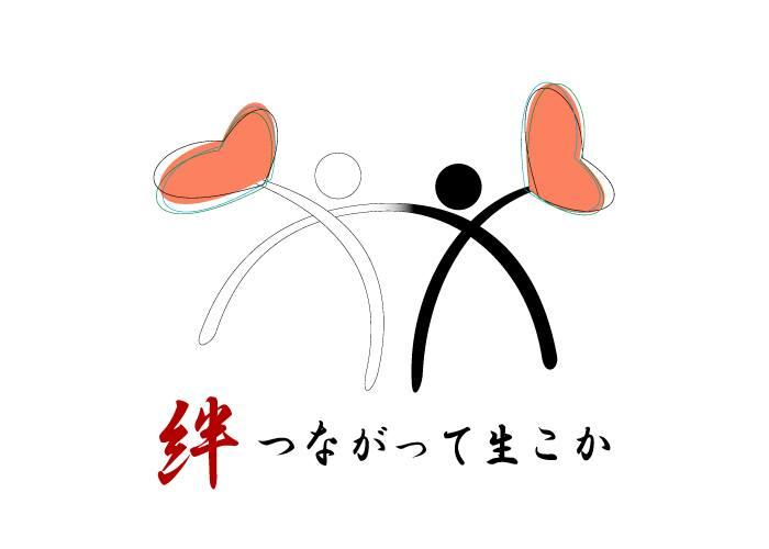 f:id:daisukininjin:20160801125914j:plain