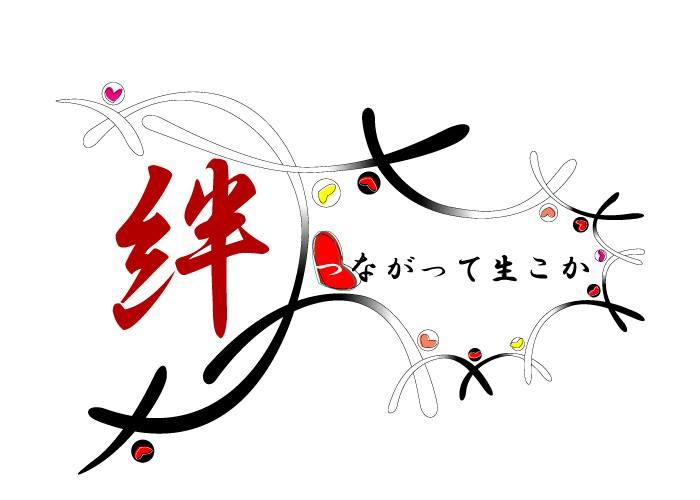 f:id:daisukininjin:20160801130609j:plain