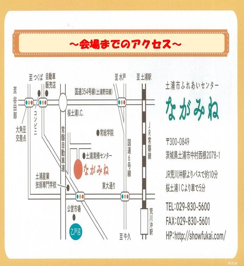 f:id:daisukininjin:20180528173951j:plain