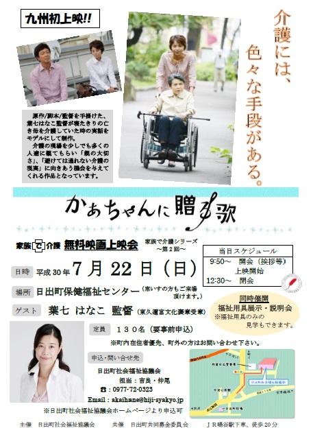 f:id:daisukininjin:20180622165923j:plain