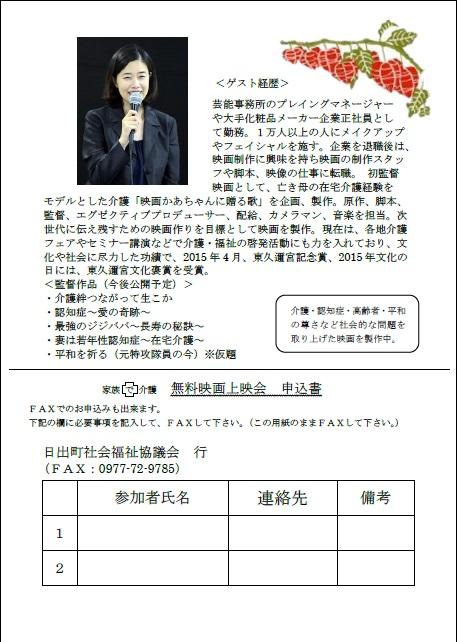 f:id:daisukininjin:20180622165951j:plain