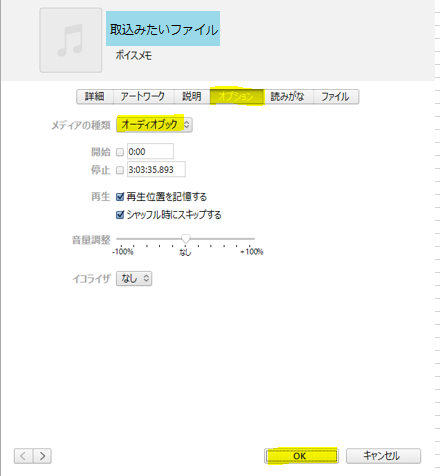 f:id:daisyxxxyuki:20180721173919p:plain