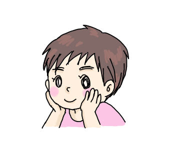 f:id:daisyxxxyuki:20190226215755p:plain