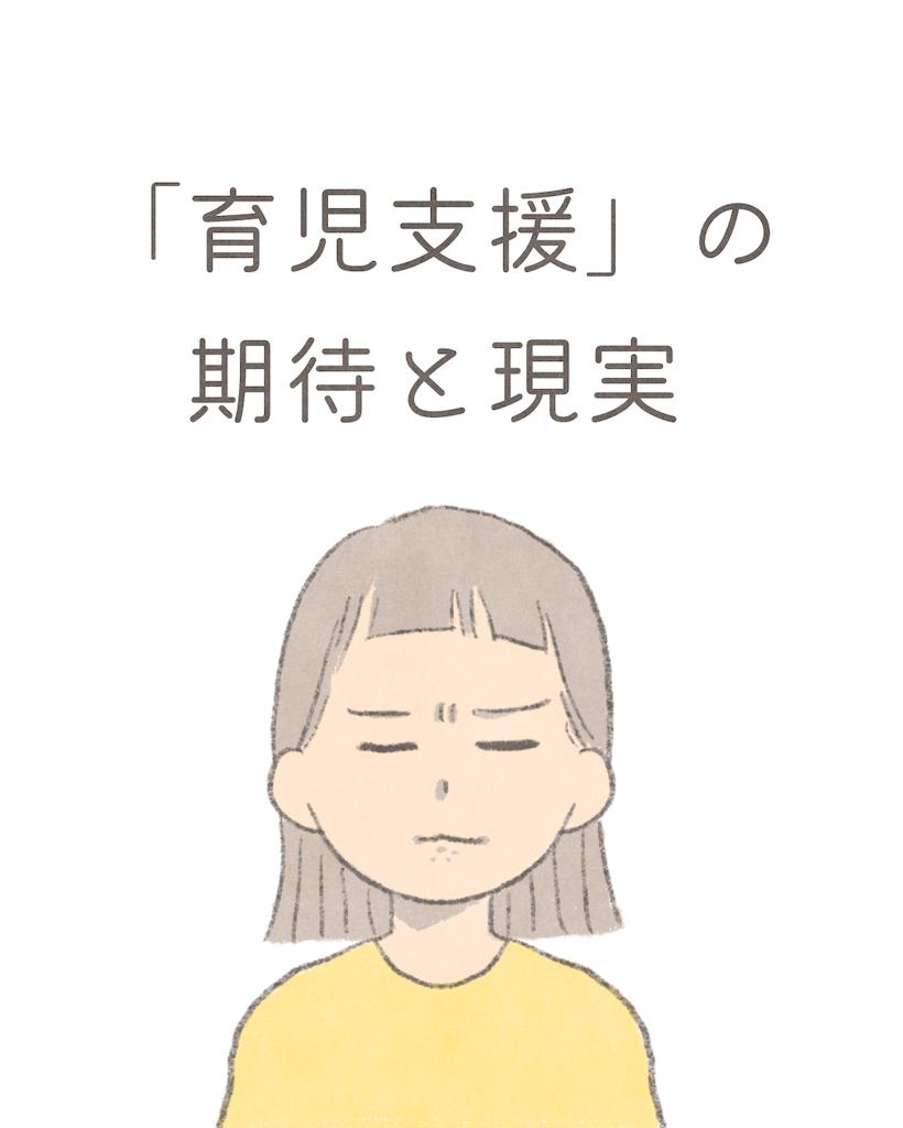 f:id:daisyxxxyuki:20210716161628p:image