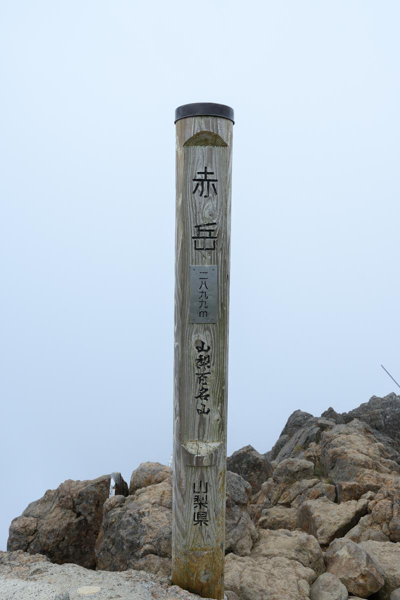 f:id:daitai_Iro:20201113212000j:plain