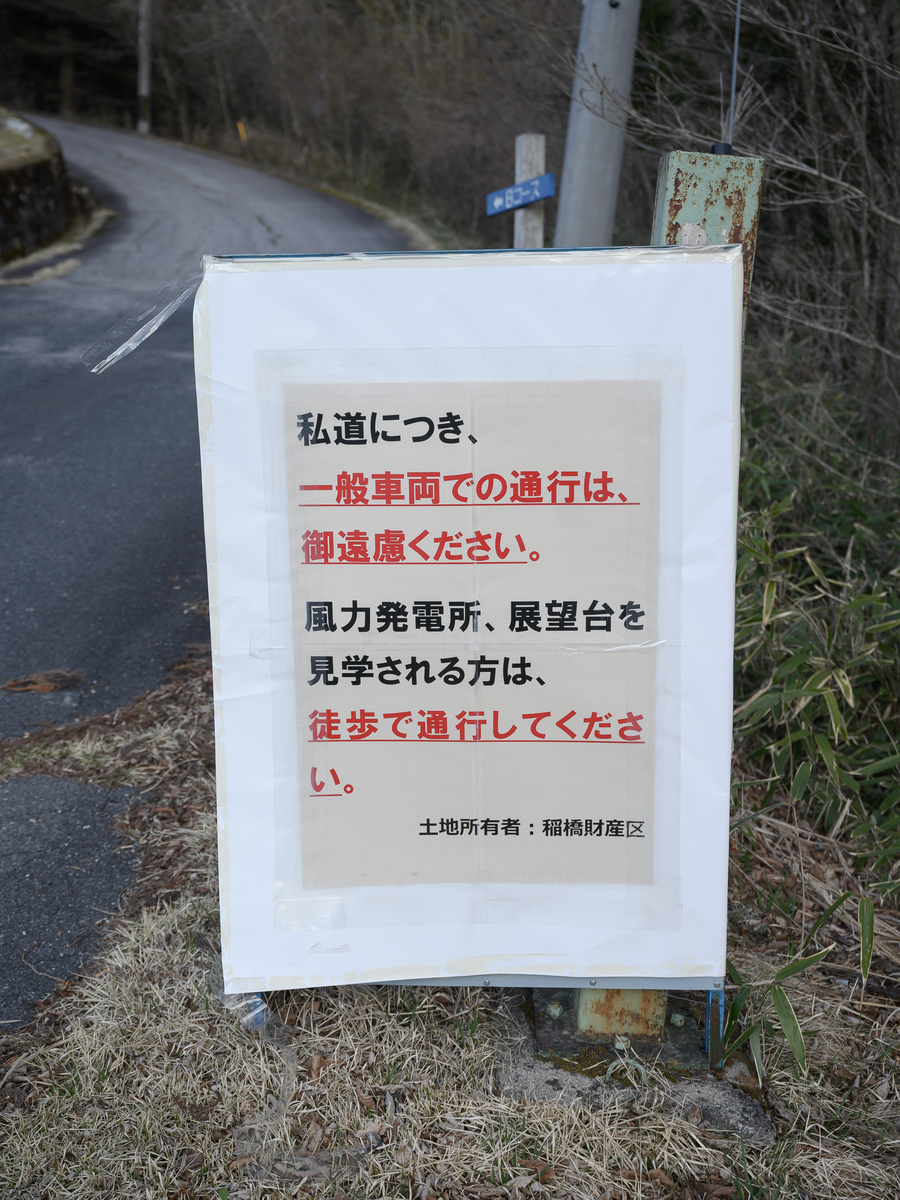 f:id:daitai_Iro:20210413222010j:plain