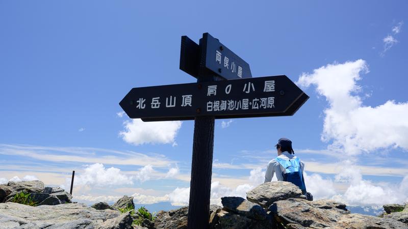 f:id:daitai_Iro:20210731215746j:plain