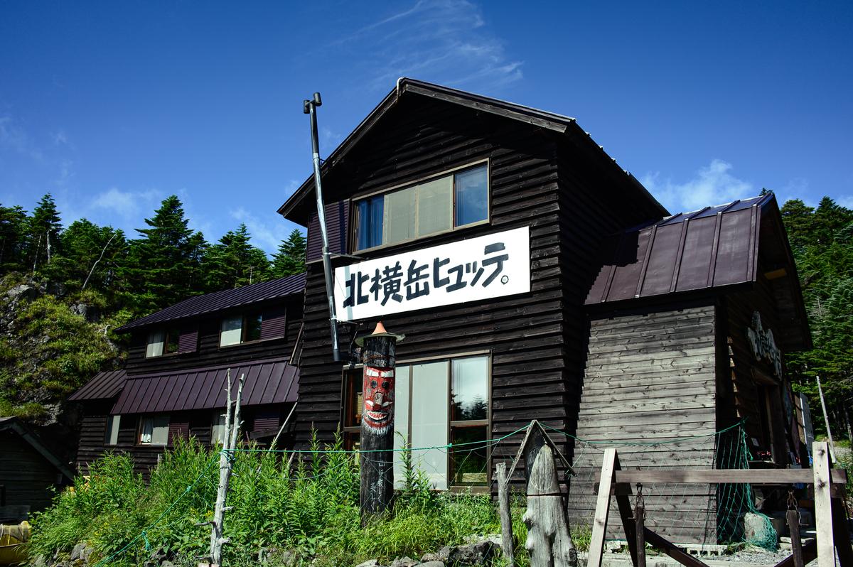f:id:daitai_Iro:20210815214348j:plain