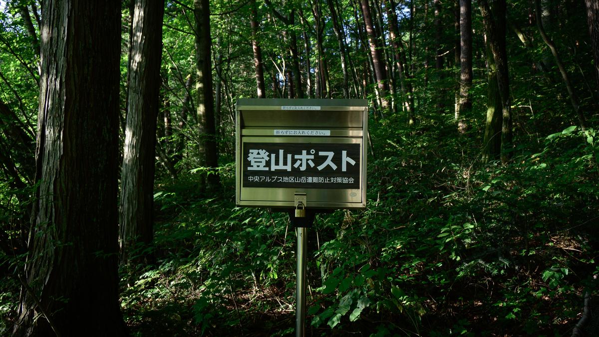 f:id:daitai_Iro:20210911195311j:plain