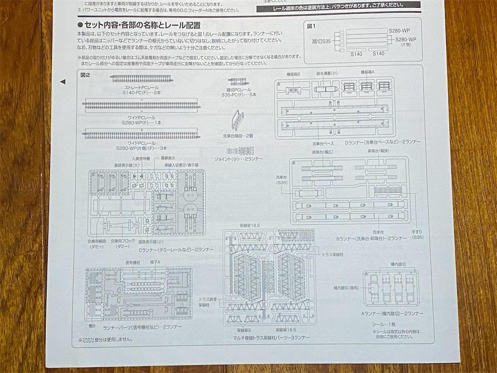 f:id:daitaitetsu:20200103225118j:image