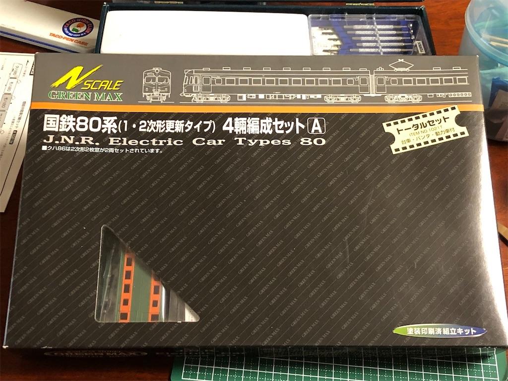 f:id:daitaitetsu:20200110222834j:image