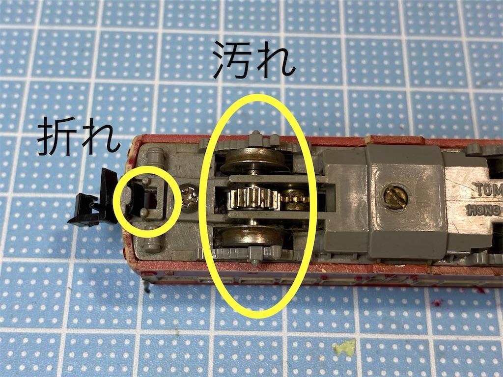 f:id:daitaitetsu:20200120142249j:image