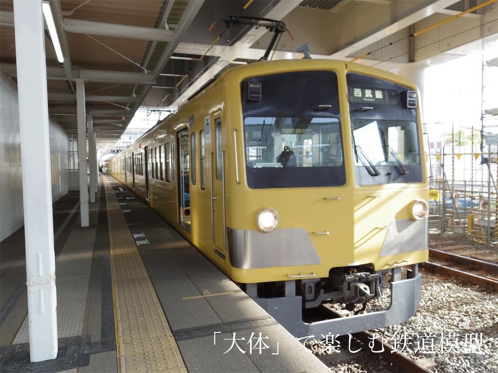 f:id:daitaitetsu:20200218095951j:image