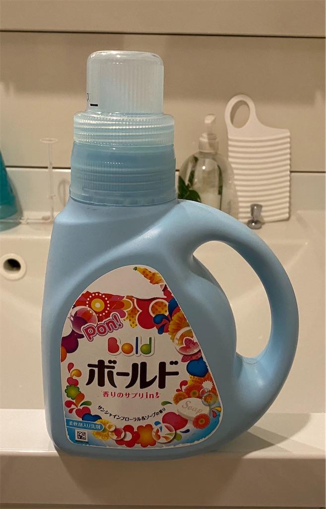 f:id:daitaitetsu:20200309104347j:image