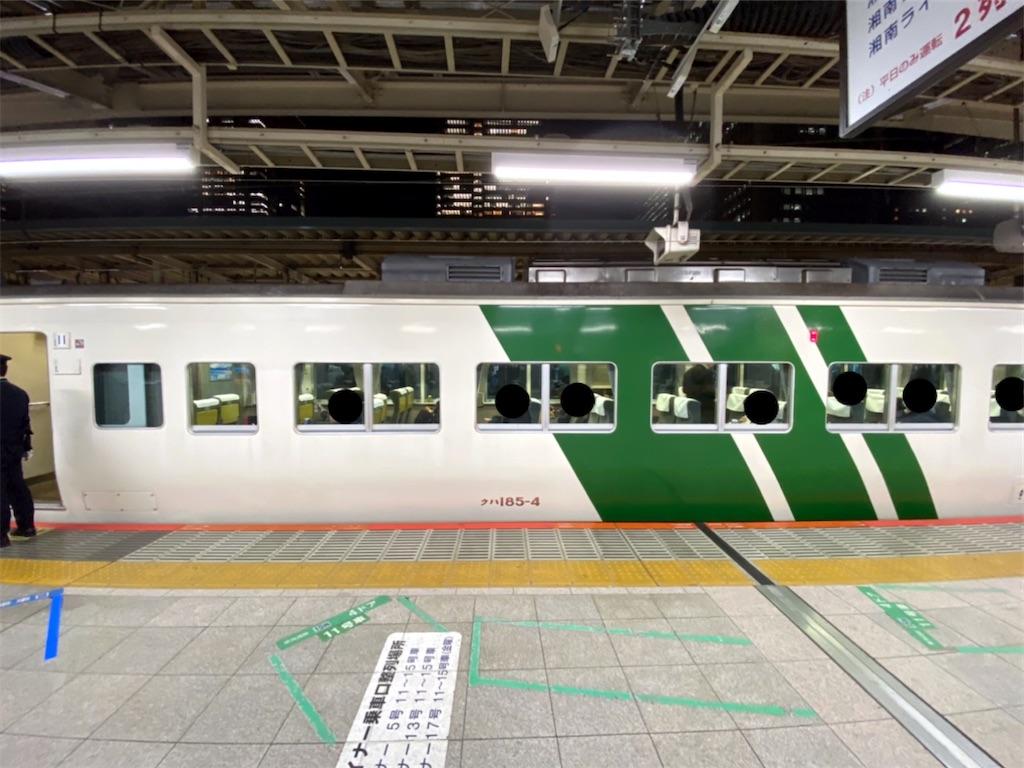 f:id:daitaitetsu:20200320204852j:image