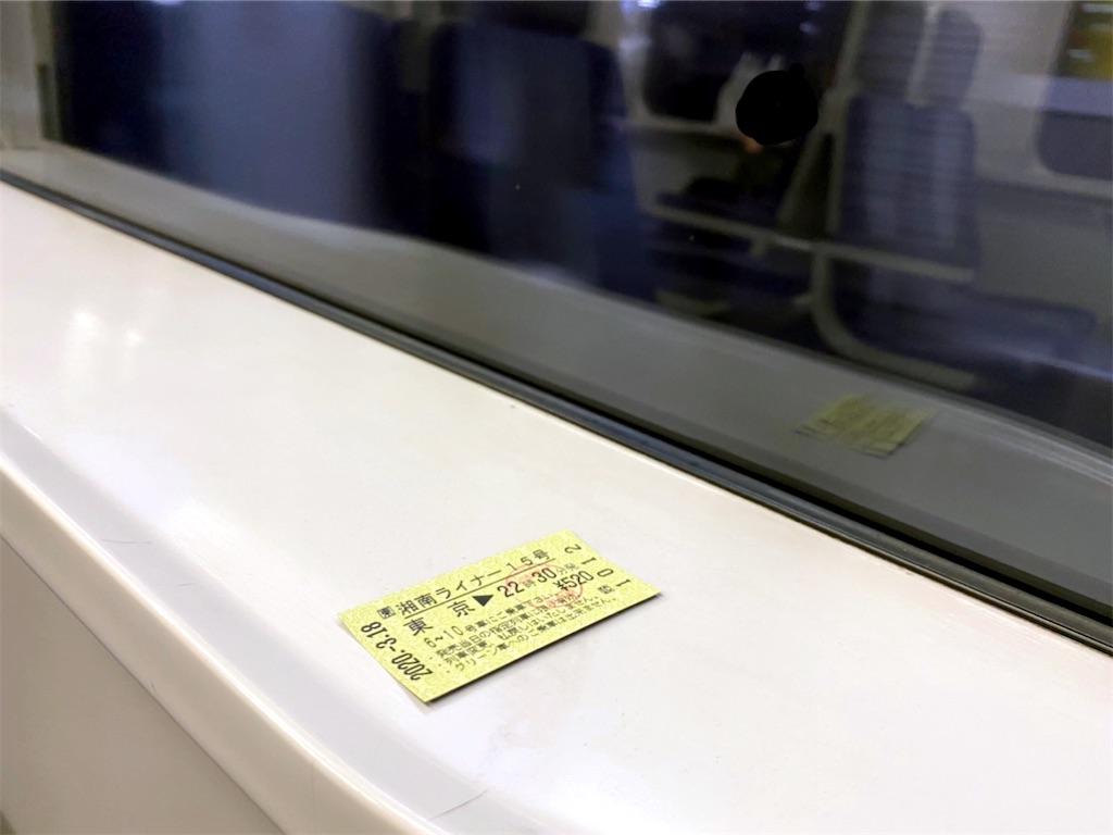 f:id:daitaitetsu:20200320204918j:image