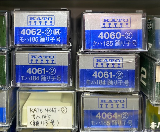 f:id:daitaitetsu:20200424094648j:image