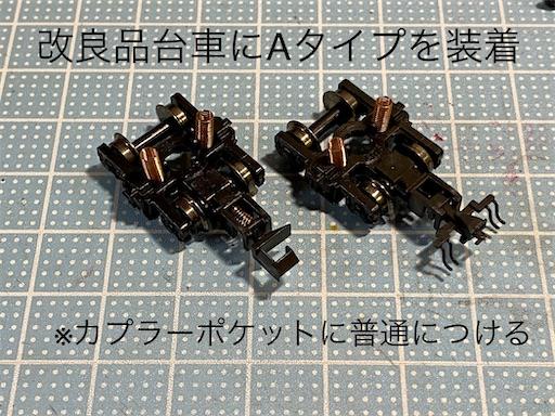 f:id:daitaitetsu:20200813101912j:image