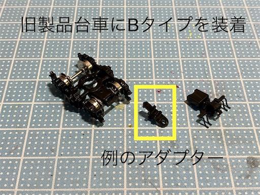 f:id:daitaitetsu:20200813101947j:image